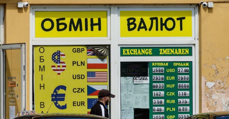Доллар дешевеет: продолжится ли тенденция на следующей неделе