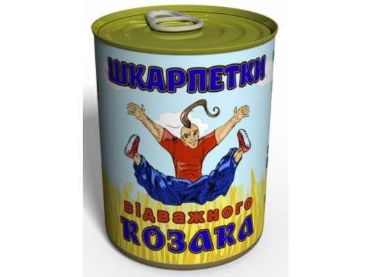 День защитников Украины? Нет, день маркетолога и продажника фото 7