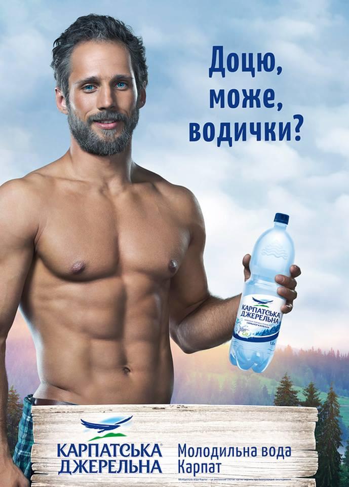 Реклама воды, конечно, внимание привлекает. ФБ Компанія