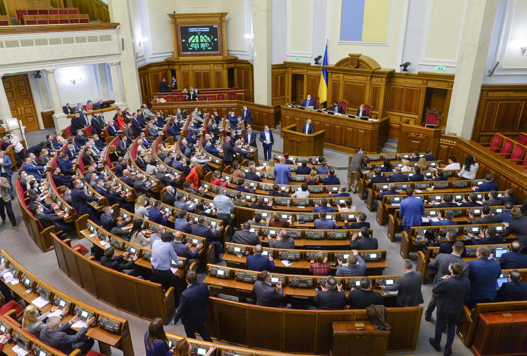 Фото: facebook.com/dmytro.razumkov